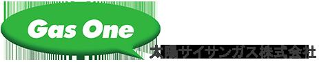 太陽サイサンガス株式会社